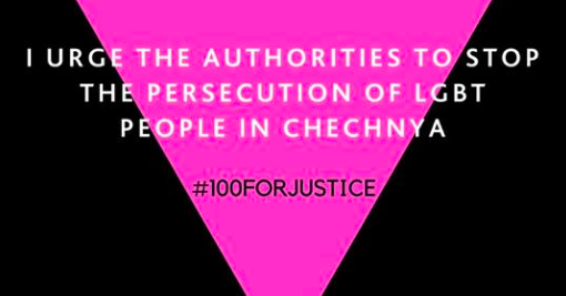 27.01.19 1pm – QUEER POWER Protest against Chechnyan murders